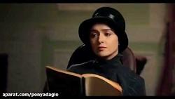ویدیو کلیپ زیبای قسمت چهاردهم سریال شهرزاد 3