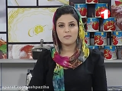 Cooking Show - Ep.624 - 06.11.2013 آشپ...