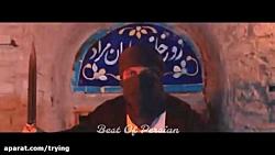فیلم ایرانی جدید داش آک...