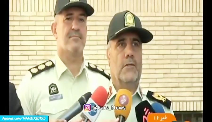 دستگیری متهم وحید مرادی در مرز ایران
