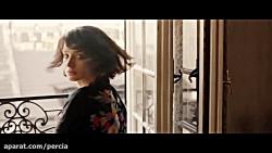 تریلر رسمی فیلم پاپیون 2018