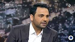 واکنش احسان علیخانی به سخنان مضحک وزیر امور خارجه آمریکا