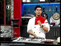 Ashpazi - Making of Rental fried fish - آ...