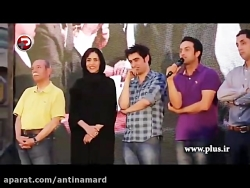 Shahrzad Series - Interview-ستاره ه...