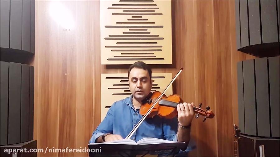 فیلم آموزش رشید خان گلچین آهنگ ها ایمان ملکی ویولن