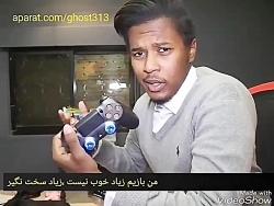 داخل گیم به کسی اعتماد ...