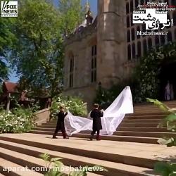 مراسم عروسی سلطنتی پرن...