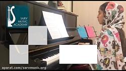 پیانو نوازی سها علیجان...