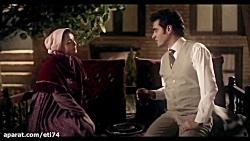 امین بانی - چه کردی ( موز...