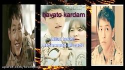میکس سریال کره ای نسل خ...