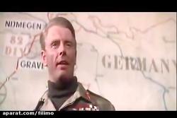 آنونس فیلم سینمایی «پلی در دوردست»
