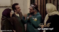 خلاصه قسمت نهم سریال گل...