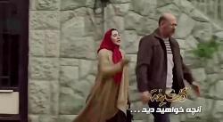 تیزر قسمت نهم سریال گلش...