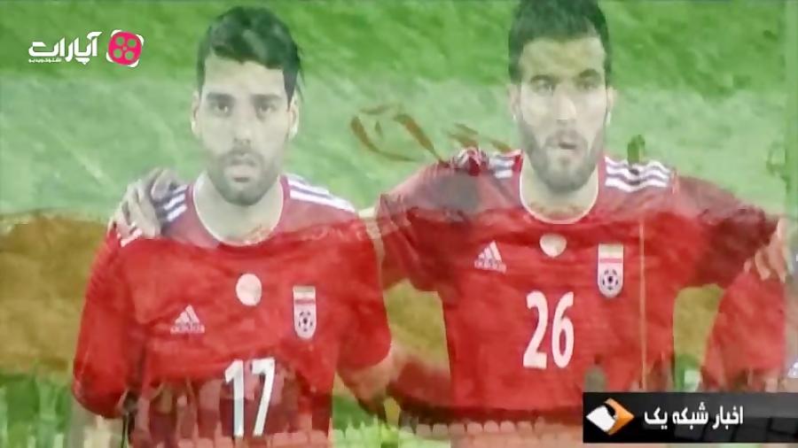 آیتم کورنومتر؛ آب رفتن یوز ایرانی در لباس تیم ملی!