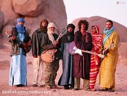 Tinariwen - Matadjem Yinmixan موسیقی...