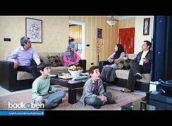 آگهی فرهنگی تعارف های ا...