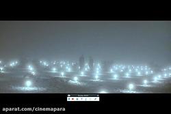 سینماپارا- با بهترین فی...