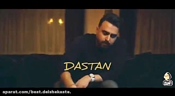 Puzzle Band - Dastan - Teaser ( پازل ...