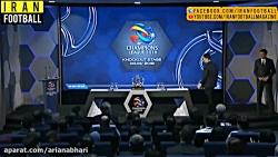 قرعه کشی لیگ قهرمانان: پرسپولیس و استقلال حریفان خود در یک چهارم نهایی لیگ قهرمانان آسیا را شناختند