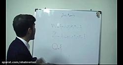 ویدیو آموزش فصل دوم ریاضی نهم بخش اول