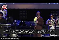 دکتر محمد اصفهانی با اج...