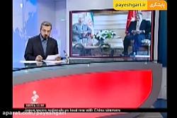 ایران و ترکیه همكاری در...