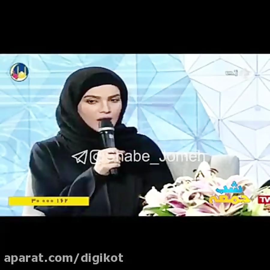 تمسخر متین ستوده در برنامه زنده شبکه 5 سیما