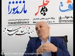 منصور نیستانی فعال  سیا...