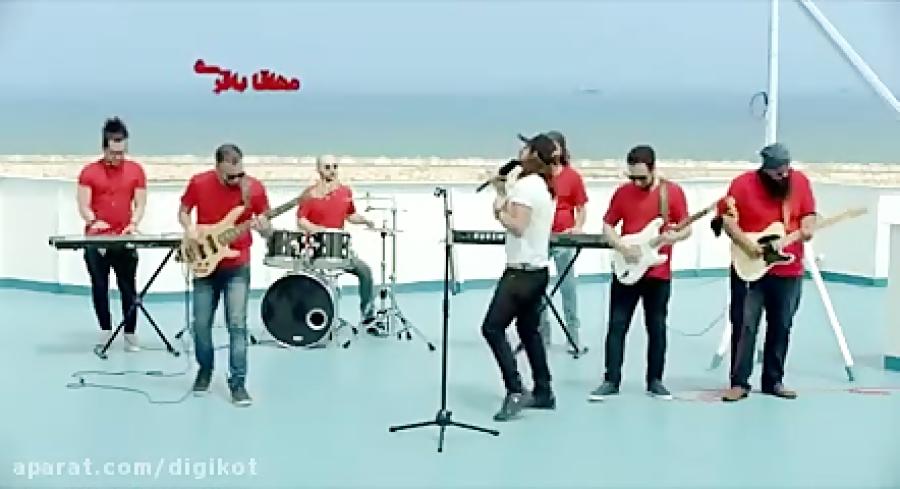 امیر عباس گلاب موزیک ویدیو فیلم آینه بغل