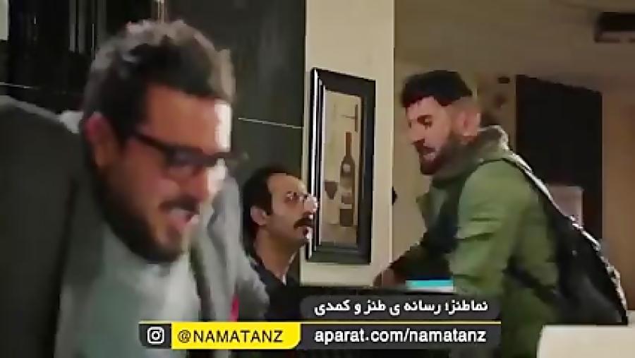 مخ زدن به سبک محسن کیایی در سریال ساخت ایران