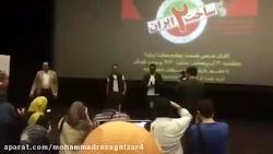 اكران سریال ساخت ایران...