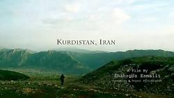 طبیعت زیبای کردستان ، ش...