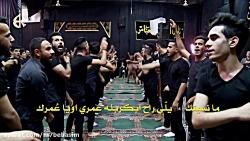 ما نسیتك | الرادود باسم ...