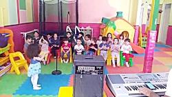 تمرین سرود در مهد کودک نلین