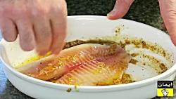 آموزش آشپزی تصویری - ما...