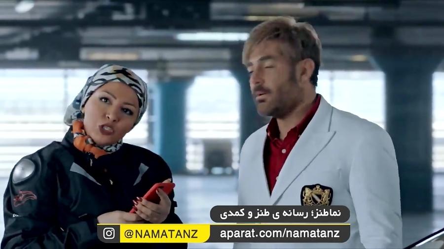 نماطنز | مانتو پوشیدن جواد عزتی در سینمایی آینه بغل