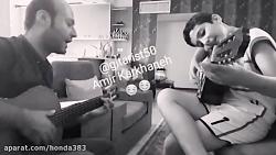 همنوازی آموزشی گیتار پ...