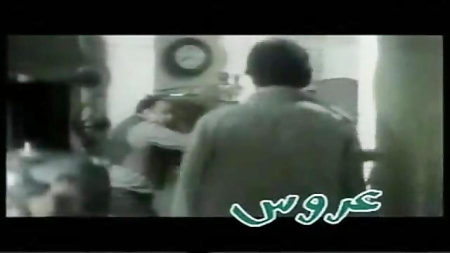کلیپی از فیلم عروس ساخته بهروز افخمی(1369)