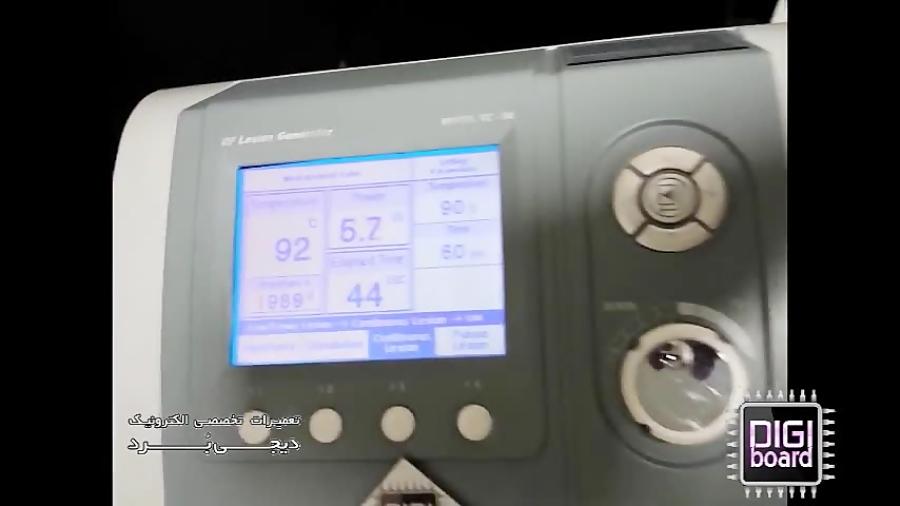 تعمیرات تجهیزات پزشکی دستگاه RF آر اف