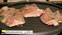 فیلم آموزش آشپزی - غذا ر...
