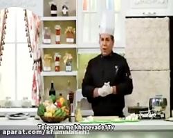 آشپزی : طرز تهیه  سوپ قا...