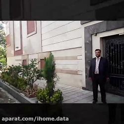 فروش آپارتمان والفجر ۱۰۸ متر دنج نوساز