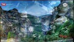 اجرای آهنگ (شورسو)حامد ...