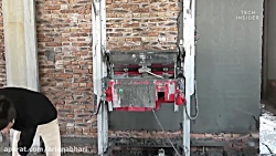 فناوری بنایی ساختمان ب...