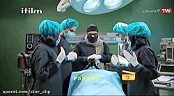 طنز نما   مهران مدیری -ش...