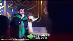 سید حجت بحرالعلومی .مین...