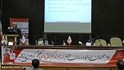 دکتر احمد تمدنی-سمینار ...