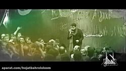 سیدحجت بحرالعلومی _محر...