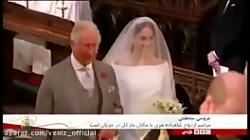 مگان مارکل، عروس ازدوا...