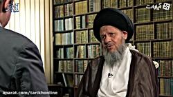 گفتگوی حسین دهباشی با آیت الله سید کمال حیدری